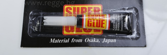 Sekundenklebstoff SUPER GLUE 3g, 12stuck Art.№ 82082